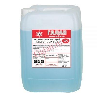 Жидкость для промывки теплообменников купить в твери Пластинчатый теплообменник ЭТРА ЭТ-210с Рубцовск