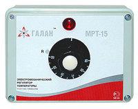 Электромеханический регулятор температур «МРТ-15»
