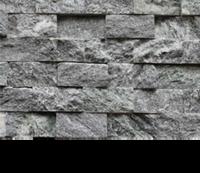 """Плитка """"Рваный камень"""" из талькохлорита 200х50х10-30, 1кв.м."""