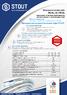 STOUT Труба металлопластиковая PE-Xb/Al/PE-Xb 16х2,0 (Бухта: 200 м)